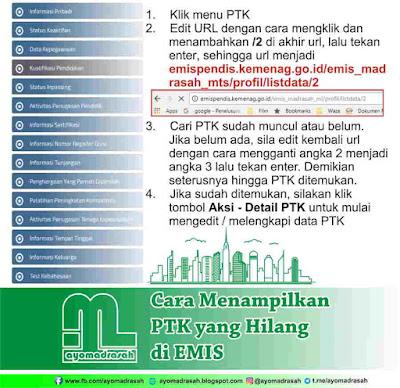 Salah satu permasalahan yang kerap dijumpai di Emis Online yakni PTK hilang dari daftar d Cara Menampilkan PTK yang Hilang di Emis Online