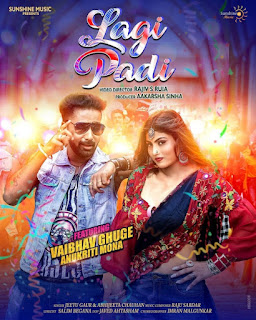 Vaibhav Ghuge and Anukriti Mona star in a music video Lagi Padi that will make you groove to its music bollywood news on media kesari