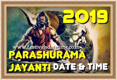 2019 Parashurama Jayanti Date and Time in India - परशुराम जयन्ती 2019 तारीख और समय