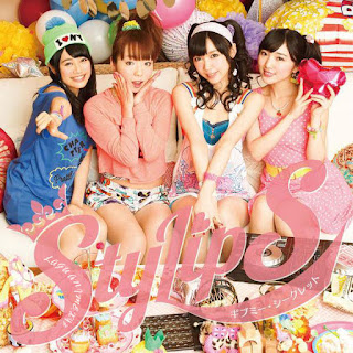 Give Me Secret (ギブミー・シークレット) by StylipS