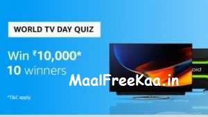 Amazon World TV Day