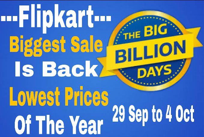 Flipkart Big Billion Day Sale 2019 ।। Flipkart Biggest Sale Is Back