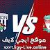 مشاهدة مباراة ليفربول ووست بروميتش بث مباشر ايجي لايف اليوم 27-12-2020 في الدوري الانجليزي