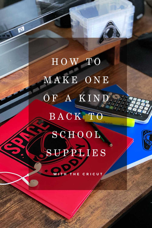 school supplies cricut