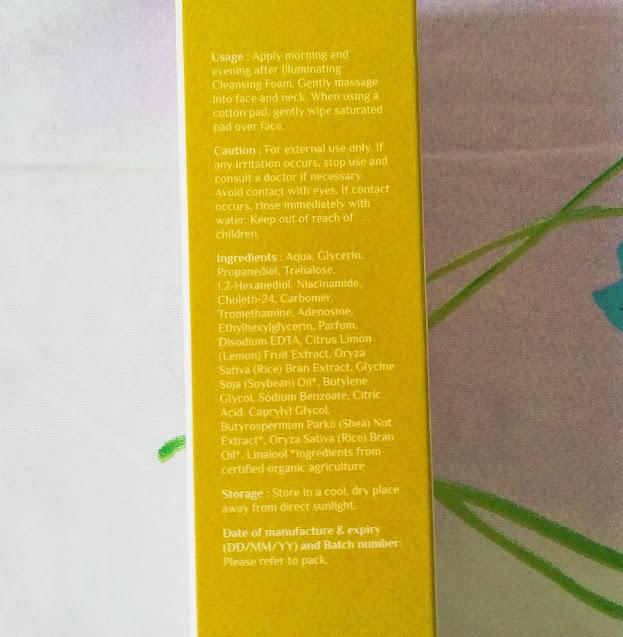 Watson Naturals' Rice Brand & Soy Bran Lotion