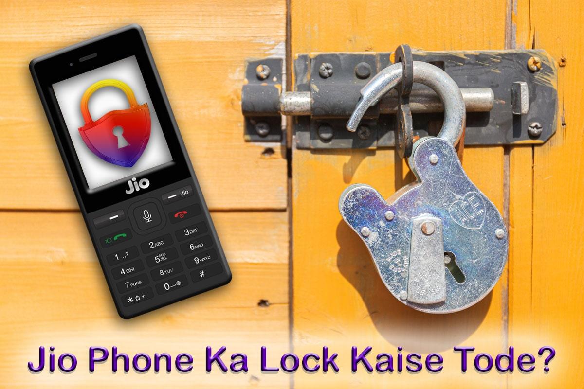 जिओ फोन का लॉक कैसे तोड़े पासवर्ड