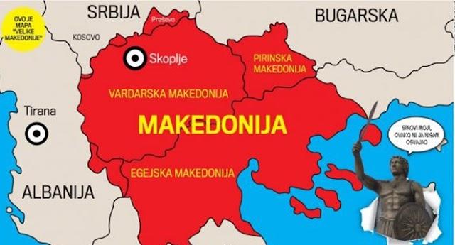 Kotzias: Kommission für die Revision mazedonischer Geschichtsbücher abgesprochen
