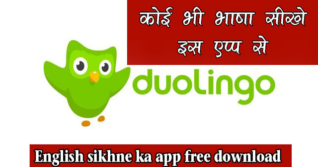 Learn English with Duolingo – Apps on Google Play