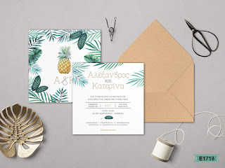 wedding invitations with palm trees and pineapple