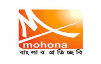 Mohona TV Live Streaming - মোহনা টিভি লাইভ