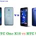 مقارنة بين هاتفين HTC One X10 ﻮ HTC U 11