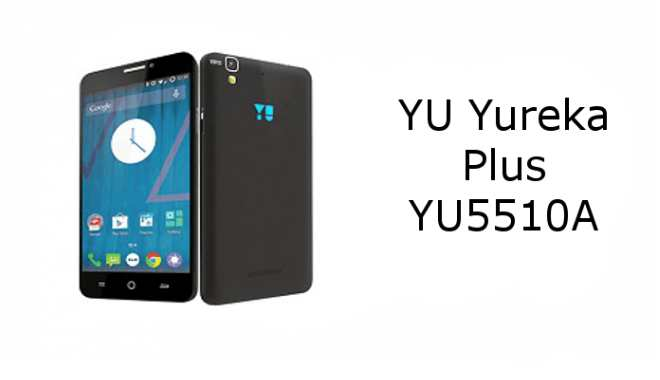 Download-Yu5510a-Flash-File-Firmware-Free