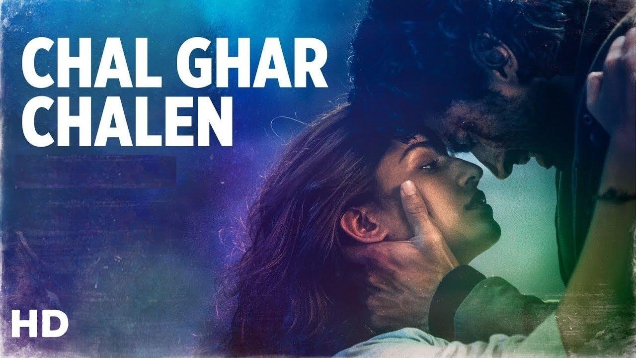 Chal Ghar Chalen - Malang | Arijit Singh