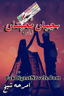 Sachiyaan Mohabbtan Episode 5 By Amrah Sheikh Pdf Download