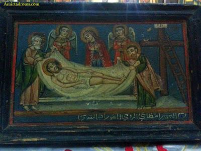 رسم الحقير اسطاسى الرومى المصوراتى المقدسى