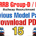 RRB Previous Question Paper 15 || Railway Recruitment Boards