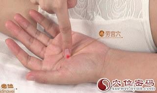 勞宮穴位 | 勞宮穴痛位置 - 穴道按摩經絡圖解 | Source:xueweitu.iiyun.com