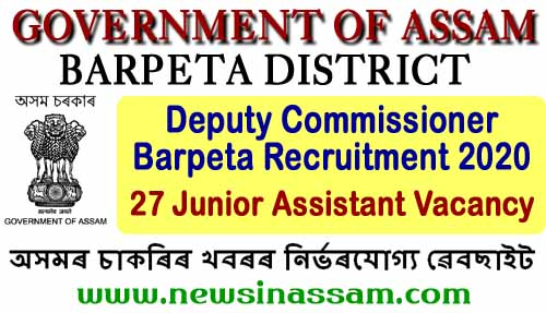Deputy Commissioner Barpeta Recruitment 2020