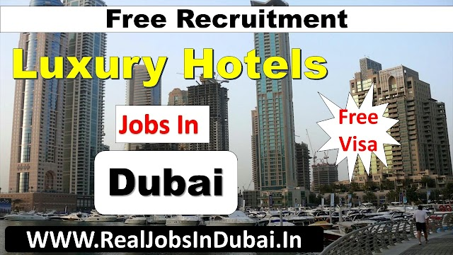 JW Marriott Careers In Dubai - UAE
