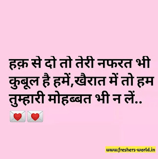 Attitude status for boys || attitude status for boys in hindi