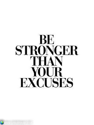 Be   Stronger  Than  Your  Excuses...!!  #Inspirationalquotes #motivationalquotes  #quotes