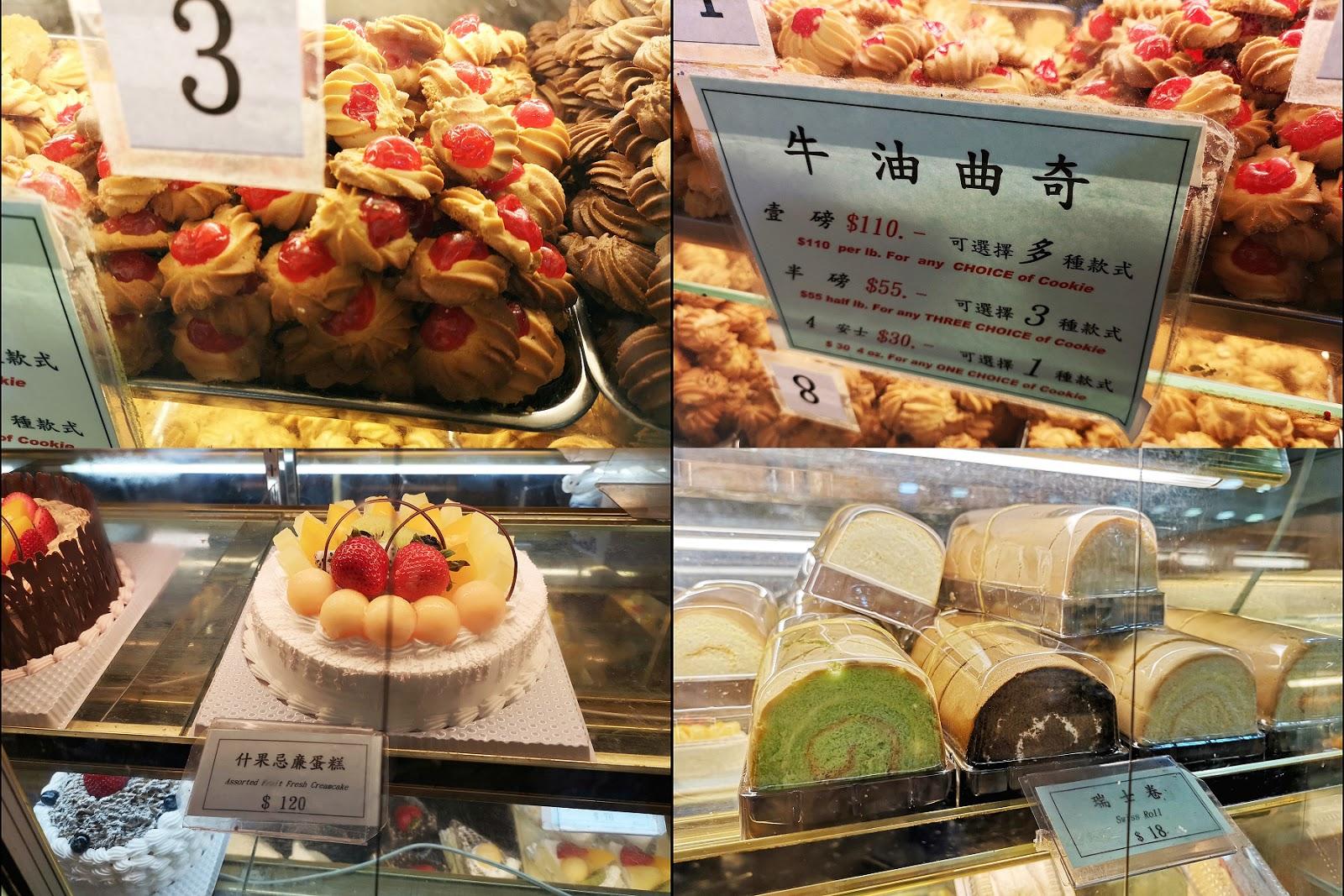 林公子生活遊記: 太子區搵食 車厘哥夫餅店 Cherikoff 曲奇餅 麵包 蛋糕 酥餅 分店 紐結糖香港 價錢抵食