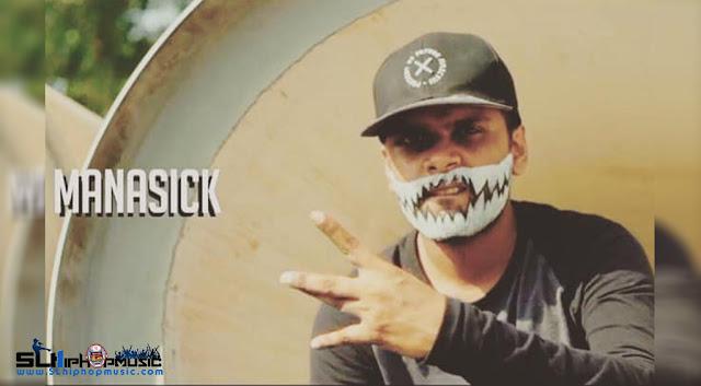 Drill Team Presents Jayamardhanapura Wanuma (ජයමර්ධනපුර වැනුම) ft. Manasick