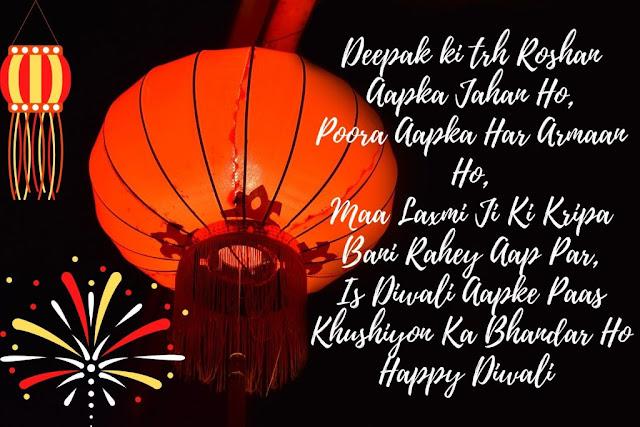 Diwali Shayari Image