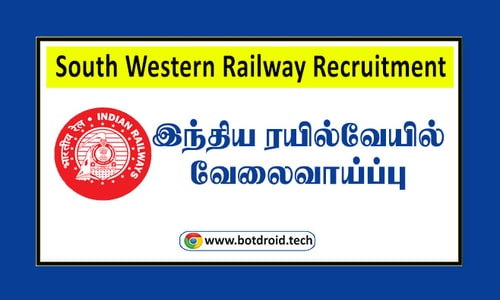 South Western Railway Recruitment 2021, Apply Online For 1004 RRC Apprentice Posts