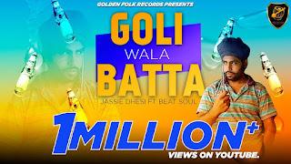 Goli Wala Batta Song Lyrics