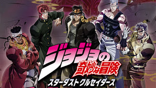 JoJo No Kimyou Na Bouken: Stardust Crusaders Episódio 48 Final