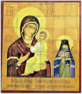 Virgem e Menino Igreja Ortodoxa Russa, Buenos Aires
