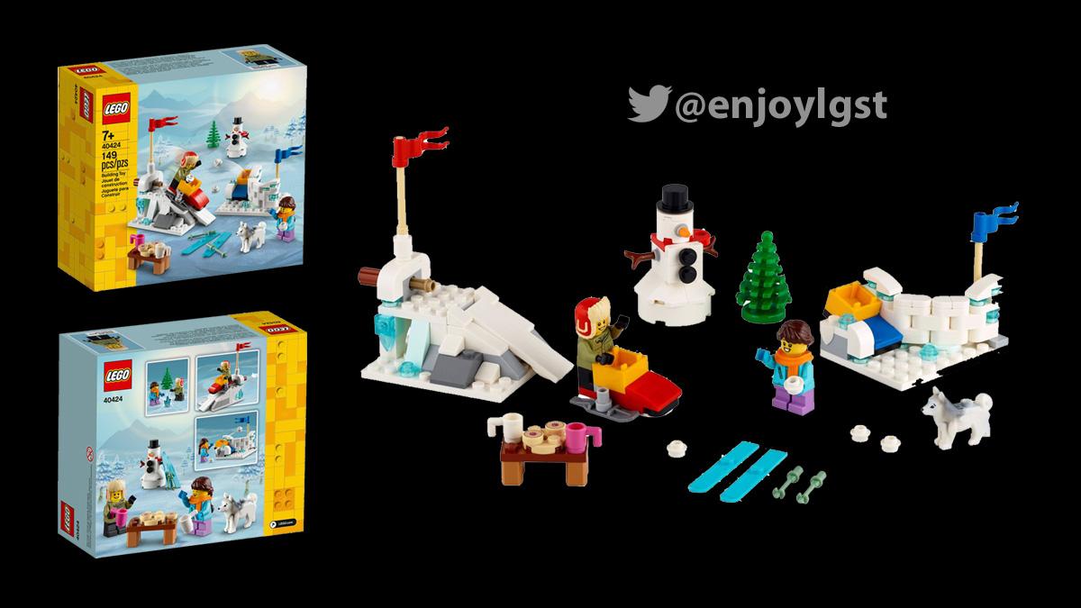 40424 雪合戦:レゴ シーズン:製品・価格情報 (LEGO)