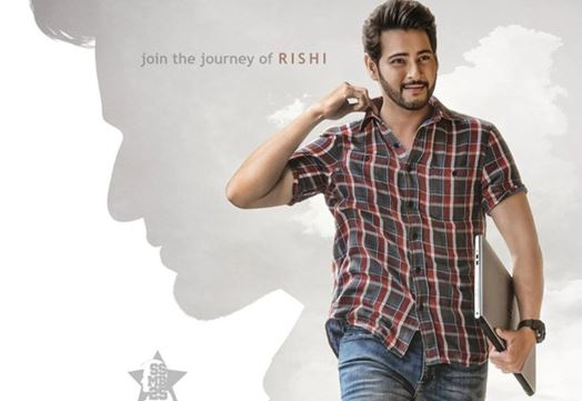 Maharshi Movie Budget, 2nd Day Box Office Collection, Hit or Flop, Worldwide Screen Count, First Look, Star Cast, Wiki details: