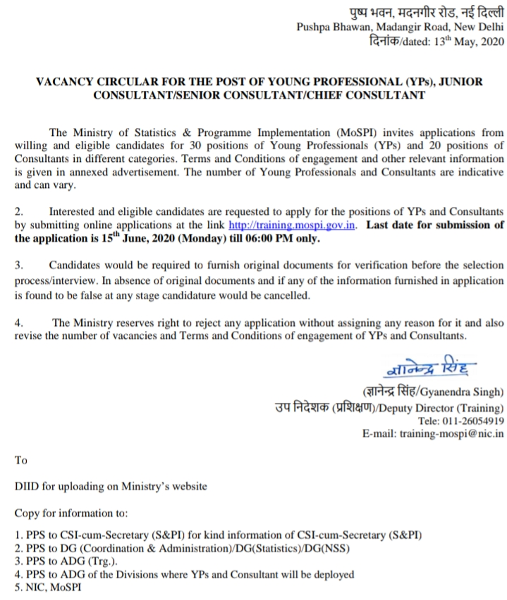 Recruitment Drive For YOUNG PROFESSIONAL & JUNIOR/SENIOR/CHIEF CONSULTANT,national statistical office india  ministry of statistics and programme implementation gdp  ministry of statistics and programme implementation minister  ministry of statistics and programme implementation csc  eq for mospi  nsso  ministry of economics and statistics  mospi iss