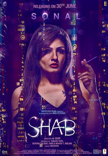 Shab 2017 DVDRip 480p Hindi 300MB