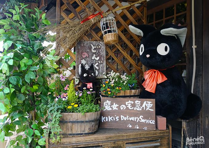 Boutique Totoro, Yufuin