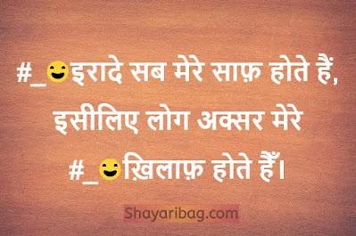 Royal Attitude Status Fb