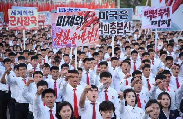 tudents and youths rally in Pyongyang, September 23, 2017