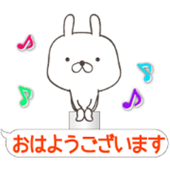 Rabbit animated sticker 2