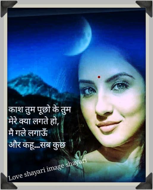 sad shayari image download.
