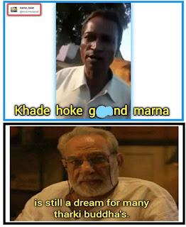 Best | Mirzapur memes