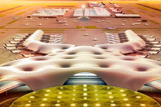 Diseña el logotipo del nuevo aeropuerto de la Ciudad de México