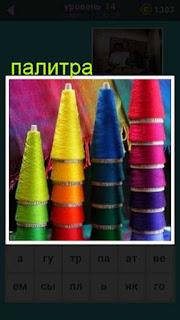 несколько цветных катушек, красивая палитра красок игра 667 слов 14 уровень
