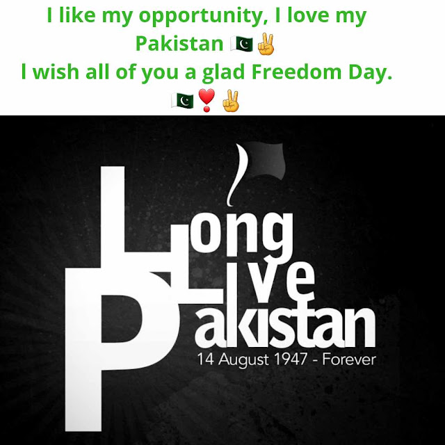 Pakistan Independence Day Images 2020