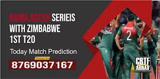 Zimbabwe vs Bangladesh 1st Bangladesh Series With Zimbabwe T20 Match 100% Sure Match Prediction