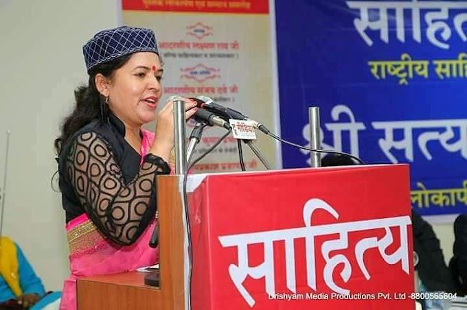 खुश खबरी-चमोली जिले की शशी देवली को साहित्यिक और सामाजिक क्षेत्र में मिलेगा तीलू रोंतेली सम्मान