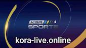مشاهدة قناة السعودية الرياضية 4 KSA sport HD بث مباشر