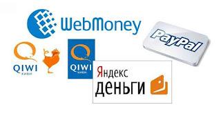 Обменник валют онлайн с самым выгодным курсом