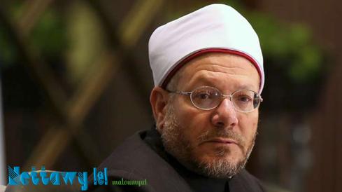 مفتي الديار المصريه يدعو لعدم الانسياق وراء الشائعات  هذا بخصوص كورونا  | نتاوي للأبار